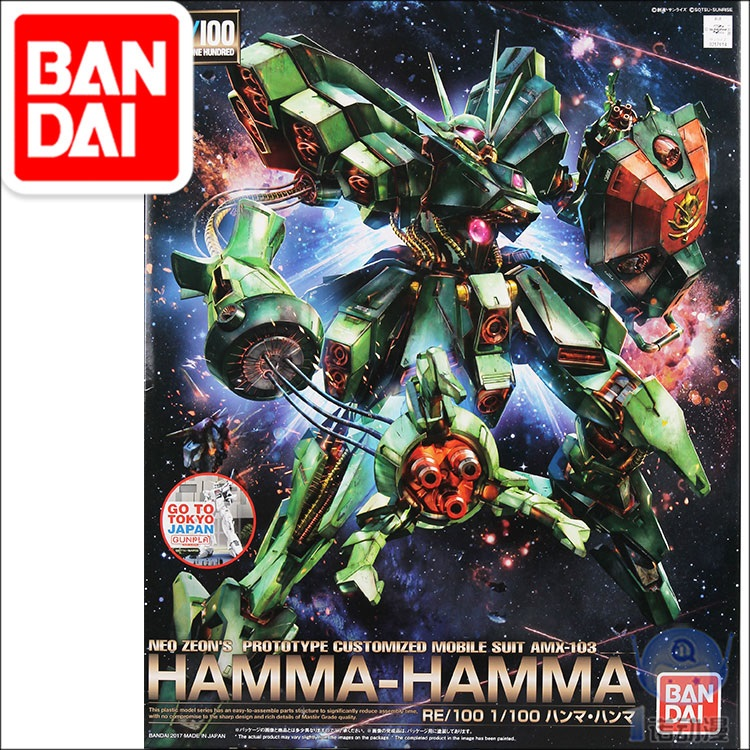 Japaness Bandai Original RE 1/100 Gundam HAMMA NEO ZEON Unchained Mobile Suit Kids Toys BANDAI