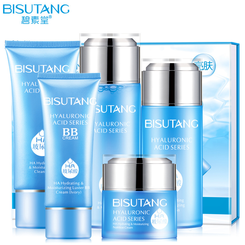 BISUTANG Hyaluronic Acid Water Hydrating 5pcs Set Skin Care Replenishment  Anti-aging Cleanser, Toner, Lotion, Cream, BB Cream reishi spore ganoderma lucidum lingzhi anti cancer and anti aging body relaxation free shipping