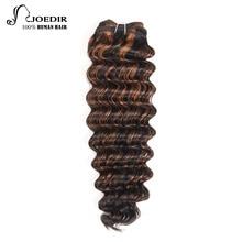 Joedir tiefe Welle P4 / 30 1 Bündel 113g Remy Haarwebart P1B / 30 Brasilianisches Menschenhaar Bundles P4 / 27 Kostenloser Versand