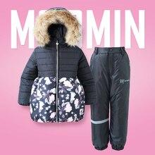 Moomin New Children Winter set Active Warm Turtleneck Winter Snowsuit waterproof Character outdoor boys clothes set Zipper все цены