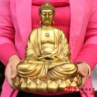 2019 домашняя гостиная Защитная эффективная Буддизм Будда Шакьямуни латунная Статуэтка скульптура украшения