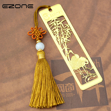 EZONE 2Pcs/Set Metal Bamboo Bookmark With Chinese Knot Tassel Vintage Ethnic Style Material Escolar School Supplies