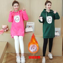 Pregnant women wear winter loose sets of hooded sweater Korean version of the plus velvet thick long shirt shirt shirt
