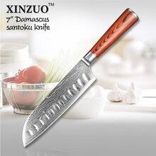 """XINZUO 7 """"zoll Japanischen VG-10 damaststahl küchenmesser scharfe kochmesser santoku messer mit holzgriff kostenloser versand"""