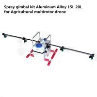 DIY Pesticide spraying system sprayer Spray gimbal kit Aluminum Alloy 15L 20L for Agricultural multirotor drones
