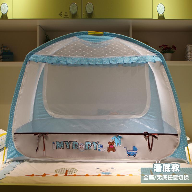 mosquitera para nios nias nios malla fina red carpa cama infantil cuna cama con