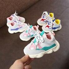 Осень 2018 г. для маленьких девочек обувь для маленького мальчика младенческой повседневное кроссовки мягкая подошва удобные шить цвет детские кроссовки