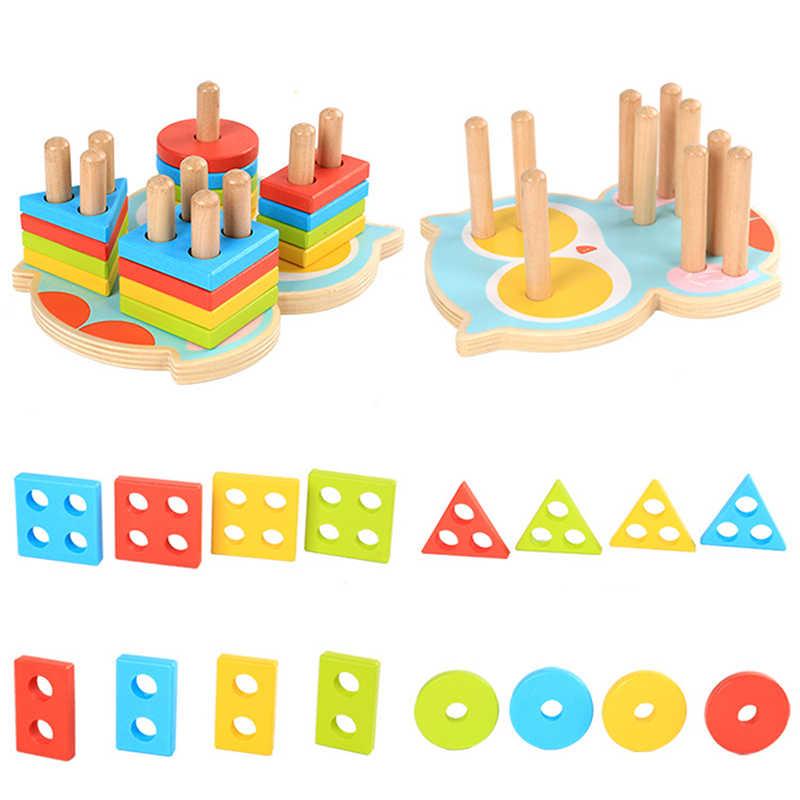 形状マッチングジオメトリブロック赤ちゃんの脳の発達のおもちゃ子供のため Brinquedo モンテッソーリベビーキッズパズル早期教育のおもちゃ
