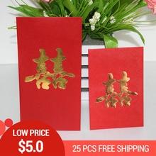 25 шт/1 лот большие свадебные красные пакеты для жениха и невесты свадебные конверты Китайский Персонаж Свадебные украшения