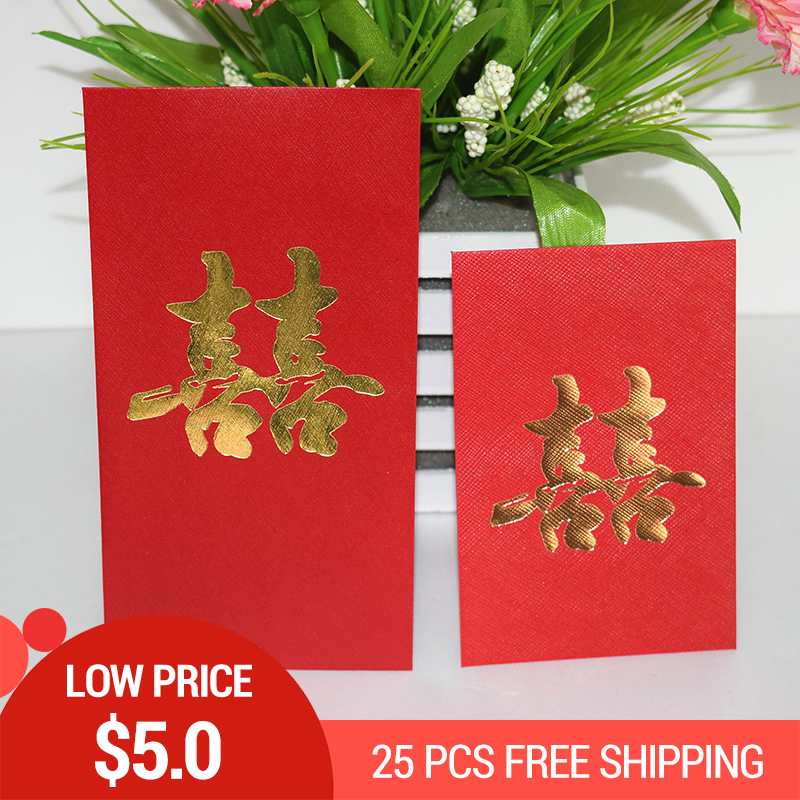 Free Shipping 25pcs/1lot Big Wedding Red Packets Bride And Groom Married Envelopes Chinese Character Marry Decoration Ornaments