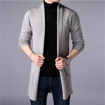 2019 весенний модный мужской длинный кардиган свитер однотонный