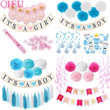 QIFU Baby Shower Party Διακόσμηση Ένα αγόρι κορίτσι Χαρτί χαρτιού Pom Poms Μπλε ροζ 1ο πάρτι γενεθλίων Μπαλόνια παιδιά γενεθλίων χάρη