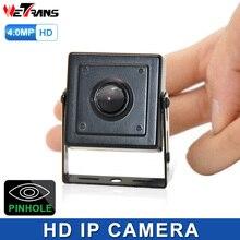 Hot Sale Mini HD Camera IP 4.0MP Onvif H.264 H.265 CCTV IP Camera 1080P HD Mini Pinhole Lens P2P Home Video Surveillance Cameras