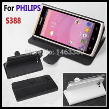 Высокое качество Роскошный кожаный чехол для Philips S388 флип Обложки чехол для Philips S 388 телефон чехол телефона случаях