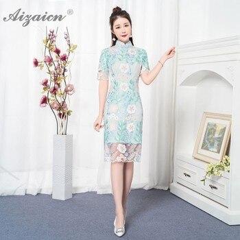 Qipao rosa de verano 2020, Qipao de encaje bordado, Cheongsam moderno chino, vestidos diarios, China Qi Pao para mujeres, ropa tradicional China