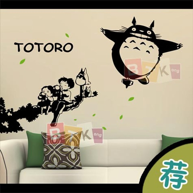 DCTAL Totoro Sticker Cartoon Kid Room Decal Tree Poster Car Window Art Wall  Decals Parede Decor Mural 918