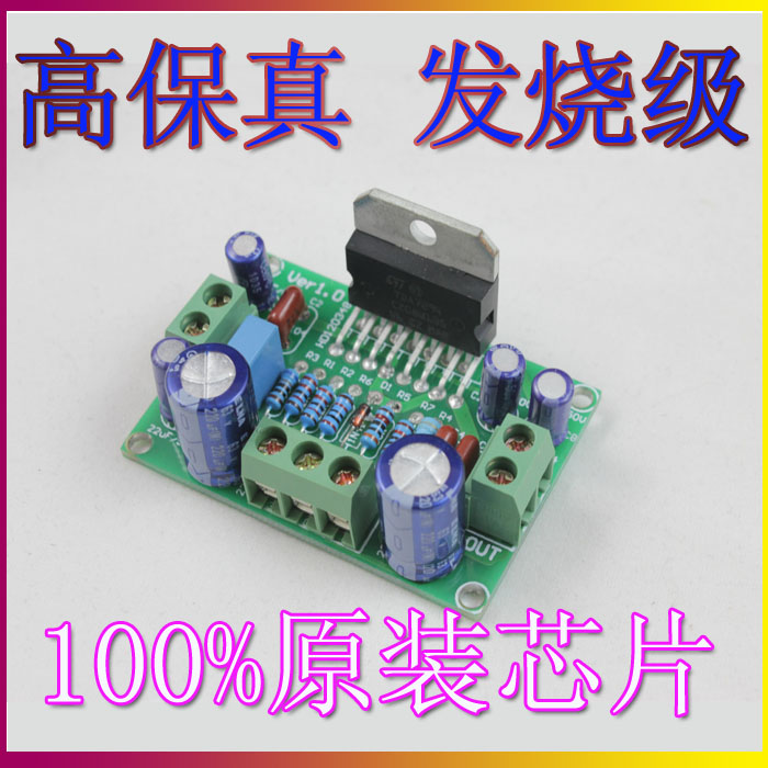 TDA7293 100W single channel power amplifier board (parts) have a fever fever class single channel lm3886tf power amplifier board finished board can be parallel to the classic circuit
