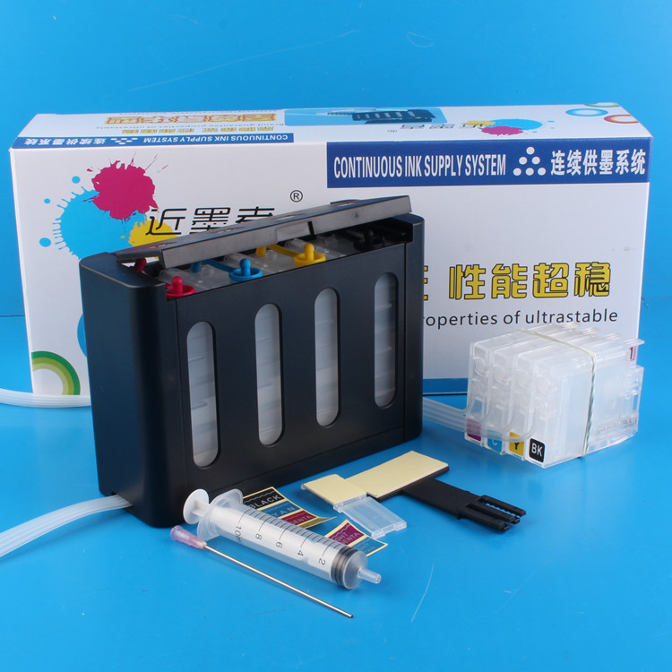 Continuous Ink Supply System Universal 4Color CISS kit with accessaries ink tank for HP 932 933 HP6100 6600 6700 7110 7610 7612