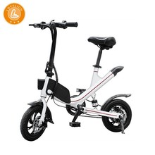 LOVELION Bicycle Adult Portable electric folding Mini bike cheap Vehicle convenient Small-scale women Black Battery bikes
