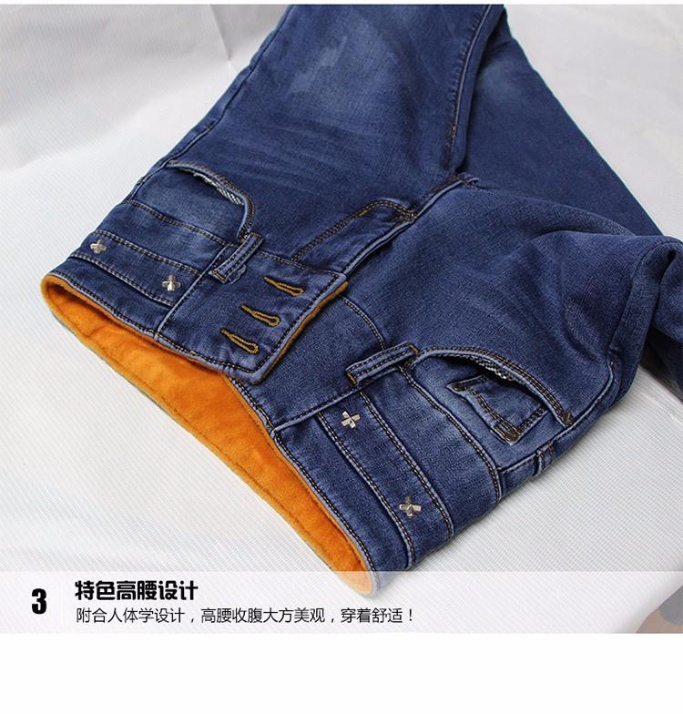 16 winter warm plus velvet thicken high waist women jeans female fleece stretch denim pencil pants women skinny jeans 11