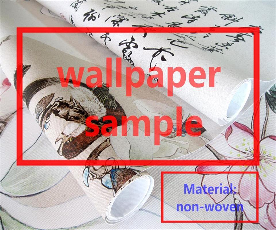 sample/custom photo wallpaper mural/non-woven room wallpaper sample/world send sample/first look at the kind/rest assured to buy vasily s torpaev look at the sky