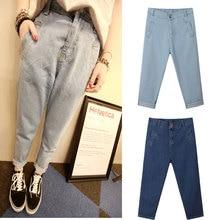 100 КГ Плюс размер жир большой размер джинсы женщины дамы свободные случайный шаровары джинсы брюки брюки WP2055