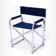 Новейший двухслойный стул для отдыха с хлопковой подкладкой, офисные стулья из алюминиевого сплава, портативный складной стул, наружные пляжные стулья