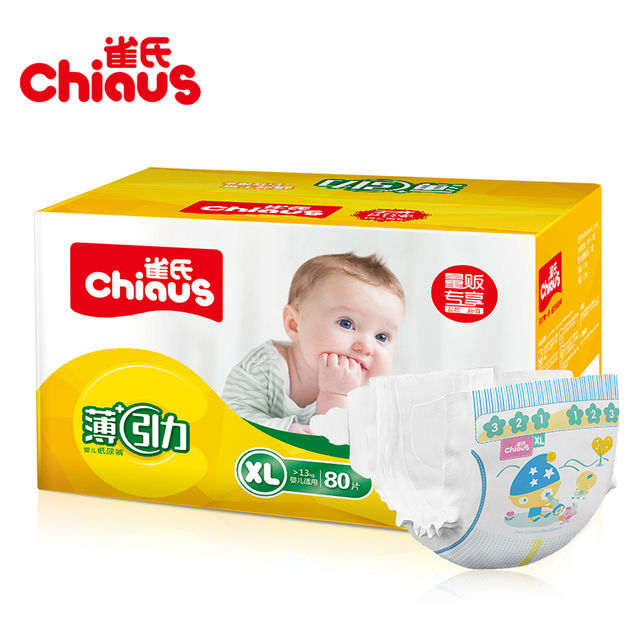 Hot Sale Chiaus Ultra Thin Baby Diapers Disposable Nappies 80pcs XL for >13kg Breathable Soft Non-woven Baby Care Nappy Changing