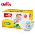 Venta caliente chiaus ultra delgadas pañales del bebé pañales desechables 80 unids xl para> 13 kg suave transpirable no tejido cuidado del bebé cambio de pañales