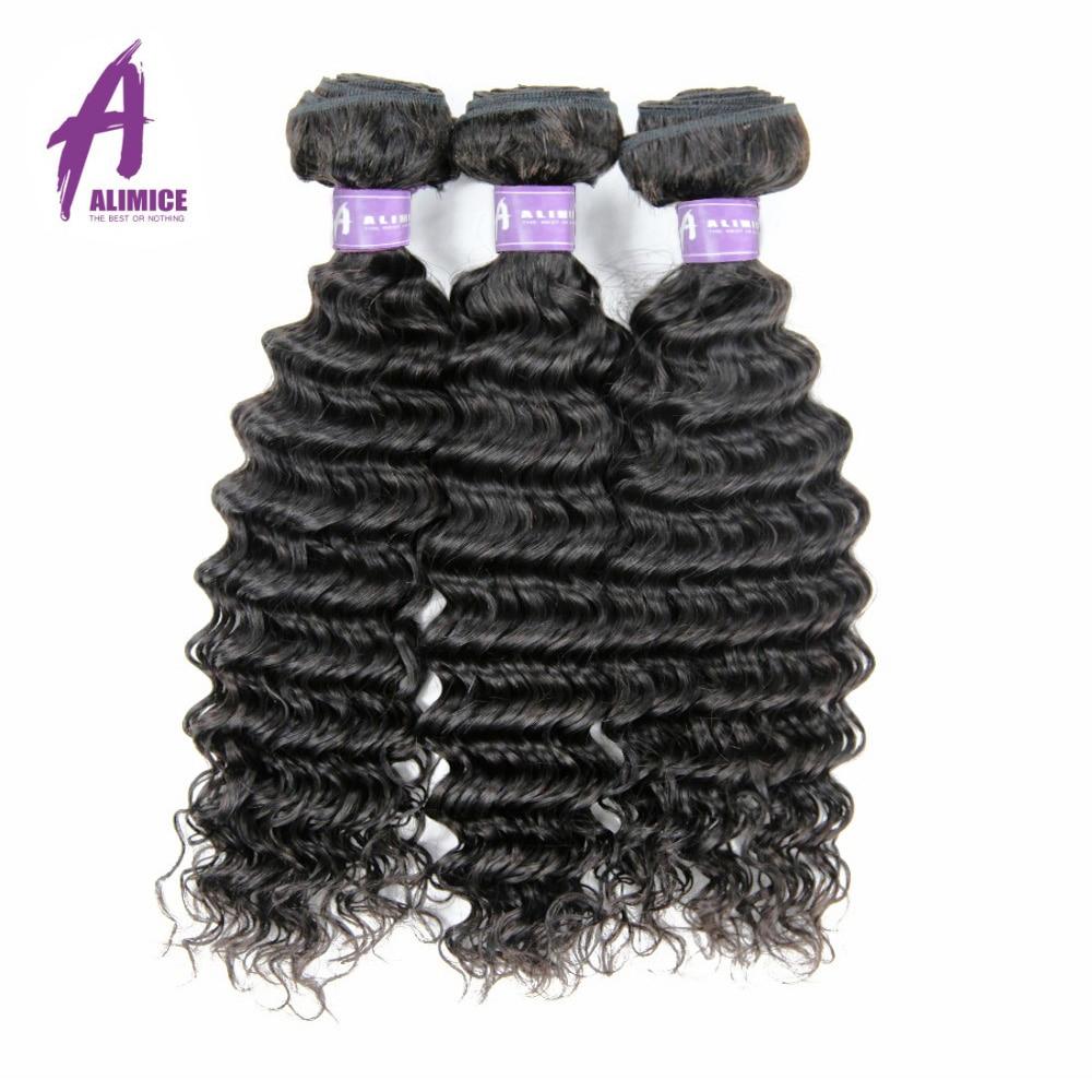 Brazilian Deep Wave Hair 3 Bundles 100% Human Hair Weaves Bundles Non Remy Human Hair Extensions Alimice Hair Weaving 8-30inch
