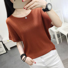 Fashion Top Women knited Solid Pullover Casual Tops Female 2019 Summer Bat Short sleeve knit O-neck Shirts Jumper Korean Femme solid ribbed knit roll neck jumper