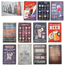 Plaque Metal Vintage Cola Drink 20X30CM Iron Painting Tin Sign Poster Bar Pub Club Wall Decor tintin bar man cave metalen borden