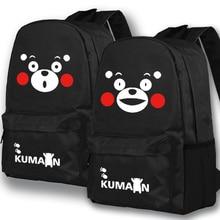 Кумамото мешок мультфильм милый студент сумка мужчины и женщины кампус анимация моды подарок на день рождения