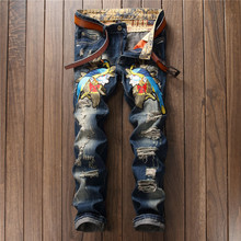 Runway Fashion 2017 Mens Jeans Men's Designer Trousers Holes Biker Distressed Jean Casual Skinny Hip Hop Ripped Men Jeans