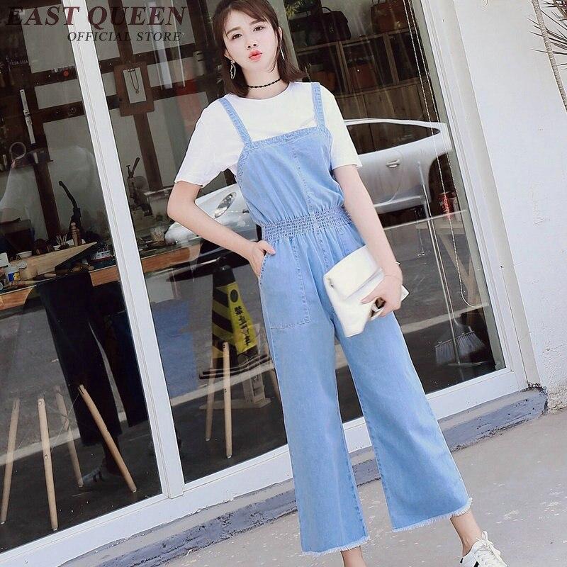Mode style coréen salopette pour femmes élégant jambe large femmes combinaison longue cheville longueur denim combinaison XXL AA2897 YQ
