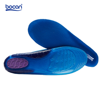 Bocan Silica Gel Insole Sports Shock Absorption Sweat Absorbing Summer Lovers Badminton Table Tennis Ball
