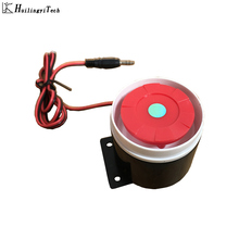 Mini Siren for wirless home alarm system 120db loudly siren siren