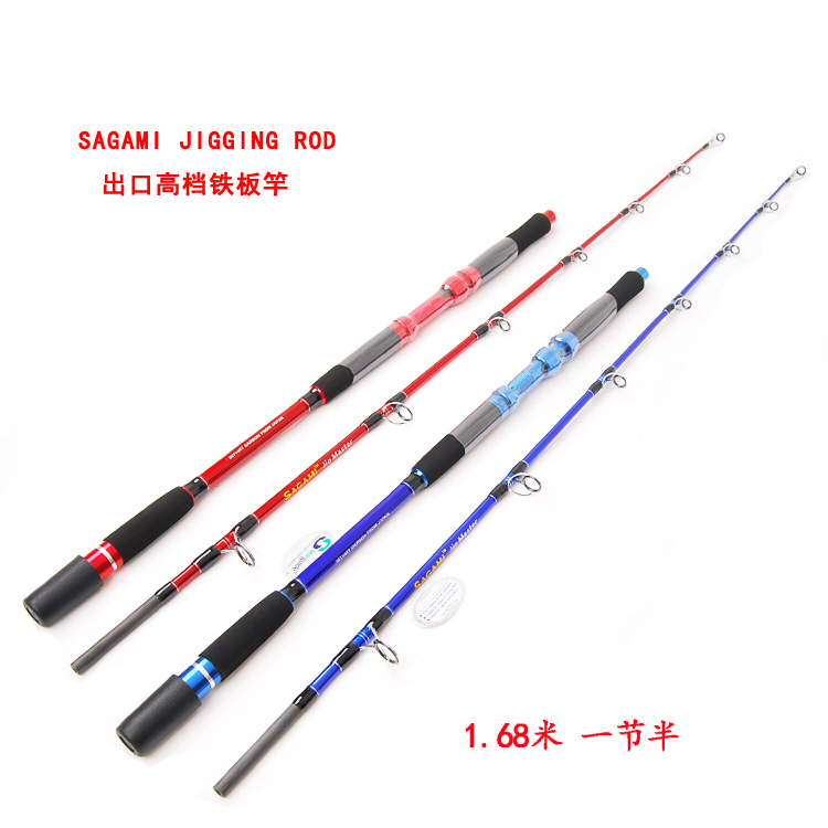 Hot Sale! Lurekiller Brand NewJigging Rod High Carbon 37kgs Jig Master Boat Rod 1.68m 2 Sections Ocean Game Rod