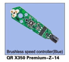 Walkera QR X350 Premium-Z-14 Brushless Speed Controller Blue for Walkera QR X350 Premium Helicopter