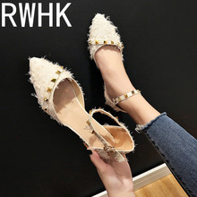 RWHK Sandals female 2019 summer new Korean version of the pointed suede buckle fashion rivet square with sandals B425