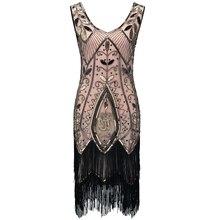 فستان مزهّر 1920s فستان برقبة مزدوجة على شكل v بدون أكمام مزين بأوراق الزهور مطرز بالترتر فستان فستان غاتسبي العظيم