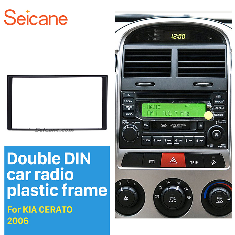 Seicane173*98MM 2Din Car Radio Fascia for 2004-2010 KIA CERATO Optima Magentis Face Plate DVD Panel Dash Mount Kit Adapter Frame