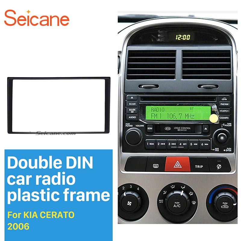 Seicane173 * 98mm 2Din Voiture Radio Fascia pour 2004-2010 KIA CERATO Optima Magentis Visage Plaque DVD Panneau support tableau de bord Kit Adaptateur Cadre