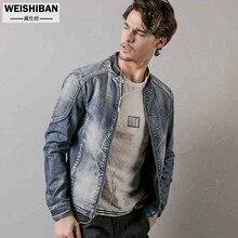 Мужская джинсовая куртка, новинка, повседневная, тонкая, Ретро стиль, карго, большие размеры, синие, джинсовые куртки, брендовые, для мотоцикла, джинсовая куртка, высокое качество, A3320