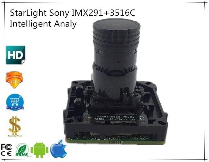 StarLight Consiglio Modulo Sony IMX291 + 3516C con F1.0 Lente Intelligente Analys illuminazione Bassa 3.0MP 2048*1536 H.265 ONVIF XMEYE-in Telecamere di sorveglianza da Sicurezza e protezione su  Gruppo 1