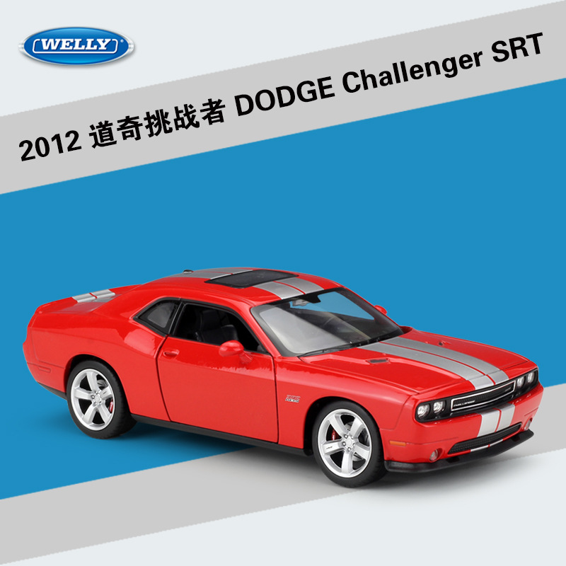 цена на WELLY 1:24 High Simulator Metal DODGE 2012 Challenger SRT Sport Car Diecast Car Alloy Toy Car Model Kids Gift Car Toys For boys
