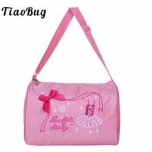 32efeb438455 TiaoBug/Модные Детские балетки, мешки для балетной одежды для девочек,  ручная сумка для школьного спортзала, Спортивная Танцевал..