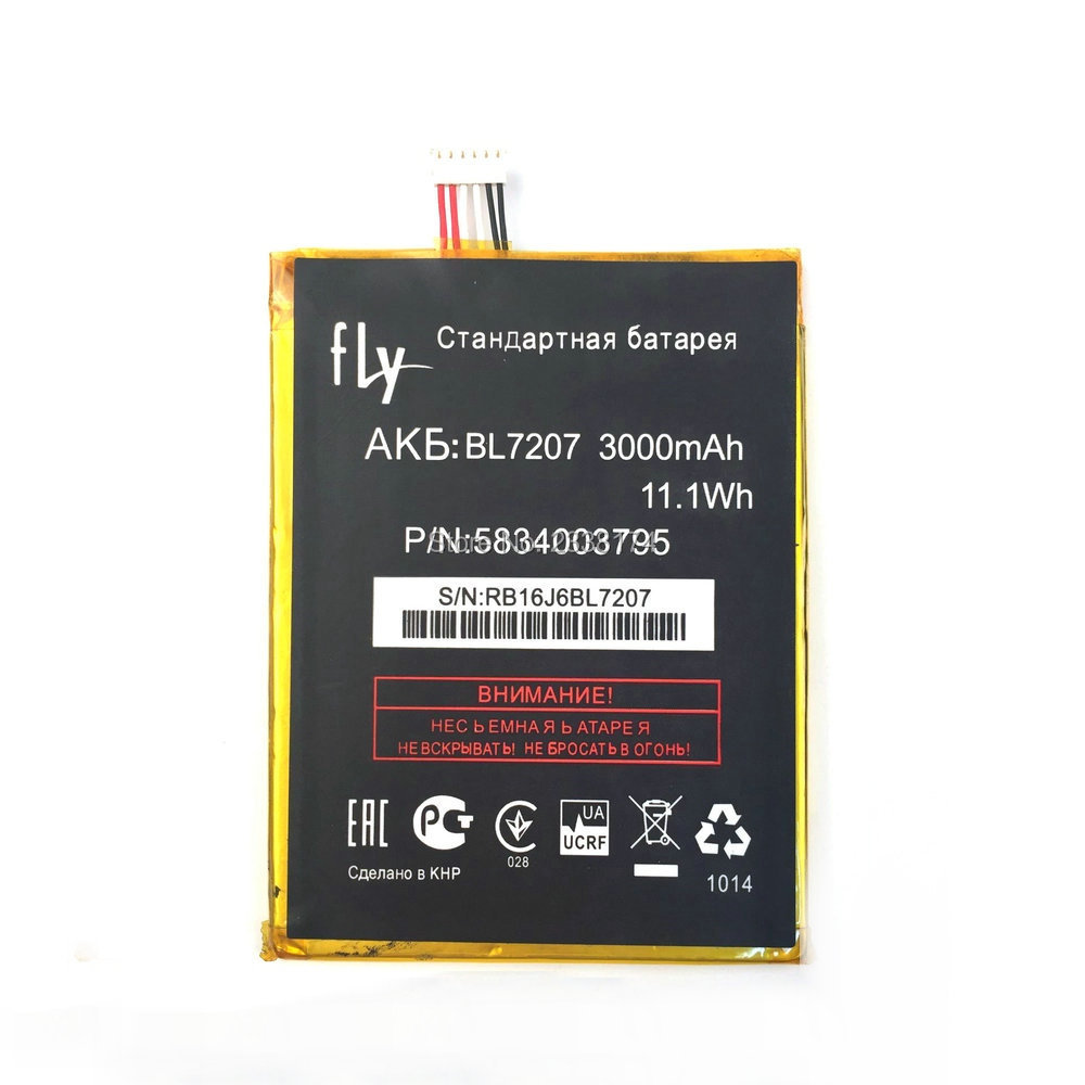 1pcs 100% high quality BL7207 3000mAh Battery For FLY IQ4511 Mobile phone Freeshipping+Tracking Code