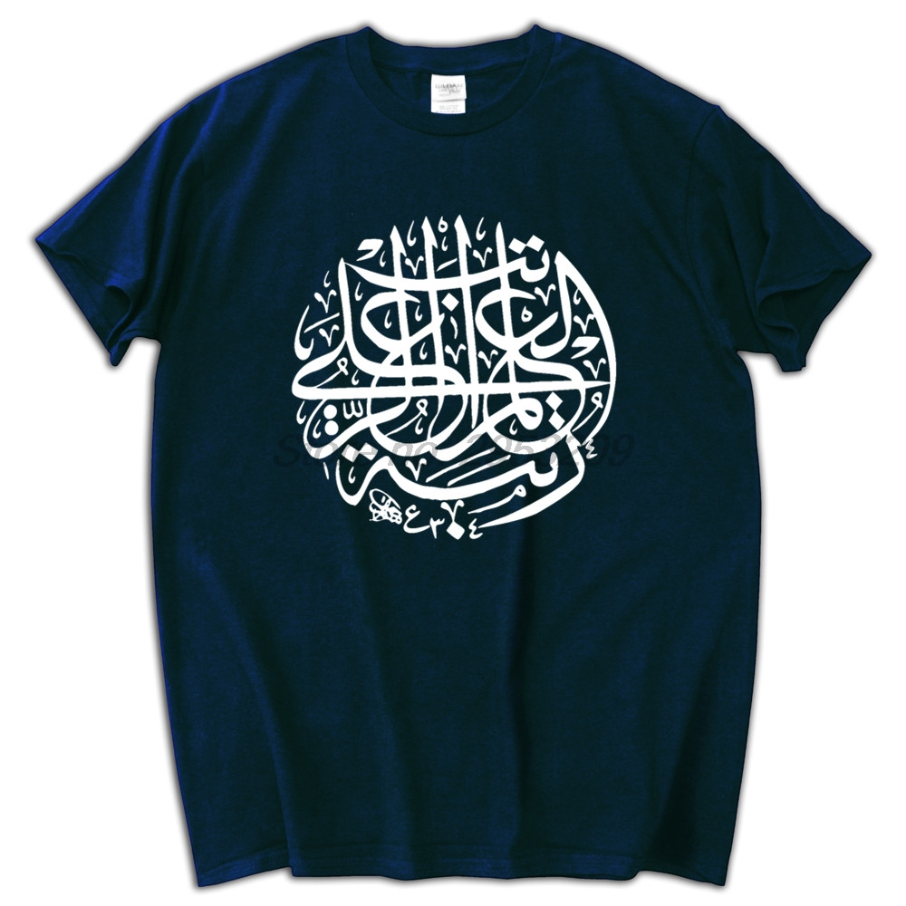 Design t shirt muslim - Xan Muslim Arabic Arab Calligraphy T Shirt Cotton Men T Shirt New Design High Quality