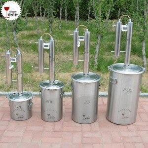 Yuewo 12-60 L Liters 3-15 Gal